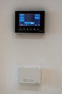Gebäudetechnik, Intelligentes Gebäude Free@Home